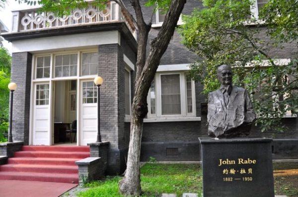 Residence_of_John_Rabe,_Nanjing (1)